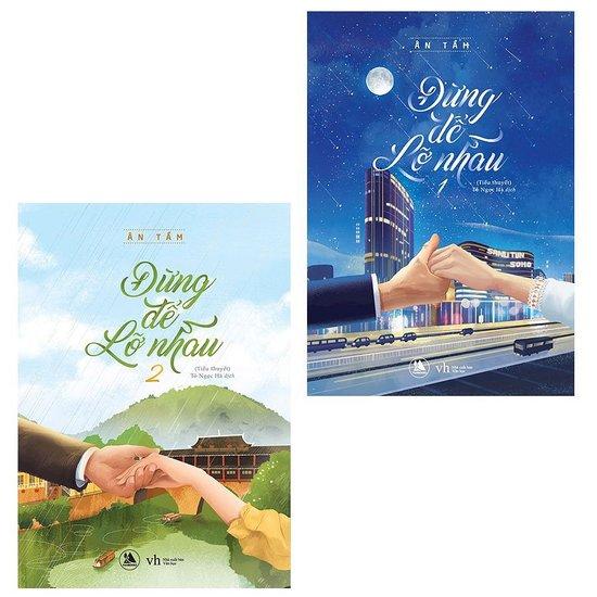 [Review - Trích dẫn] Hào Môn Kinh Mộng 3: Đừng Để Lỡ Nhau - Ân Tầm