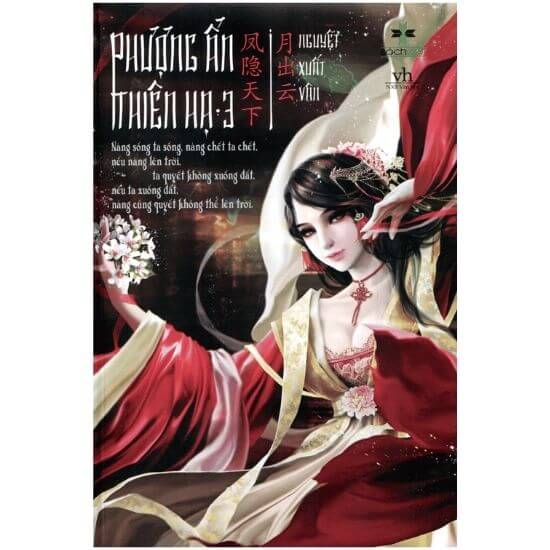 [Review - Tóm tắt] Phượng Ẩn Thiên Hạ - Nguyệt Xuất Vân